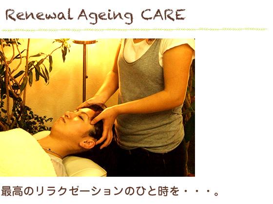 re_ageing.jpg